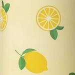 Lemon - jaune